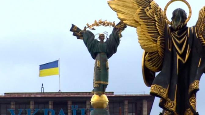 Украина получит от МВФ 5 миллиардов долларов для борьбы с COVID-19