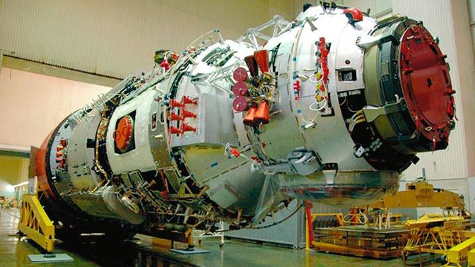 В «Роскосмосе» назвали дату пуска модуля «Наука» к МКС
