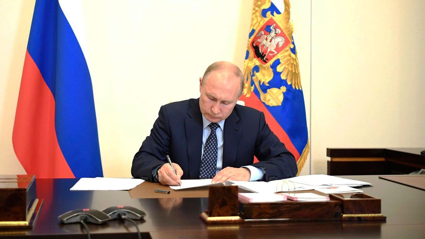 Путин подписал закон о дистанционном голосовании на выборах
