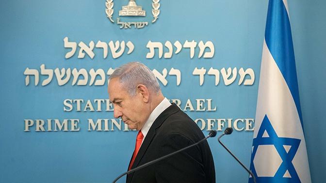 В Израиле начинается судебный процесс над премьер-министром Нетаньяху