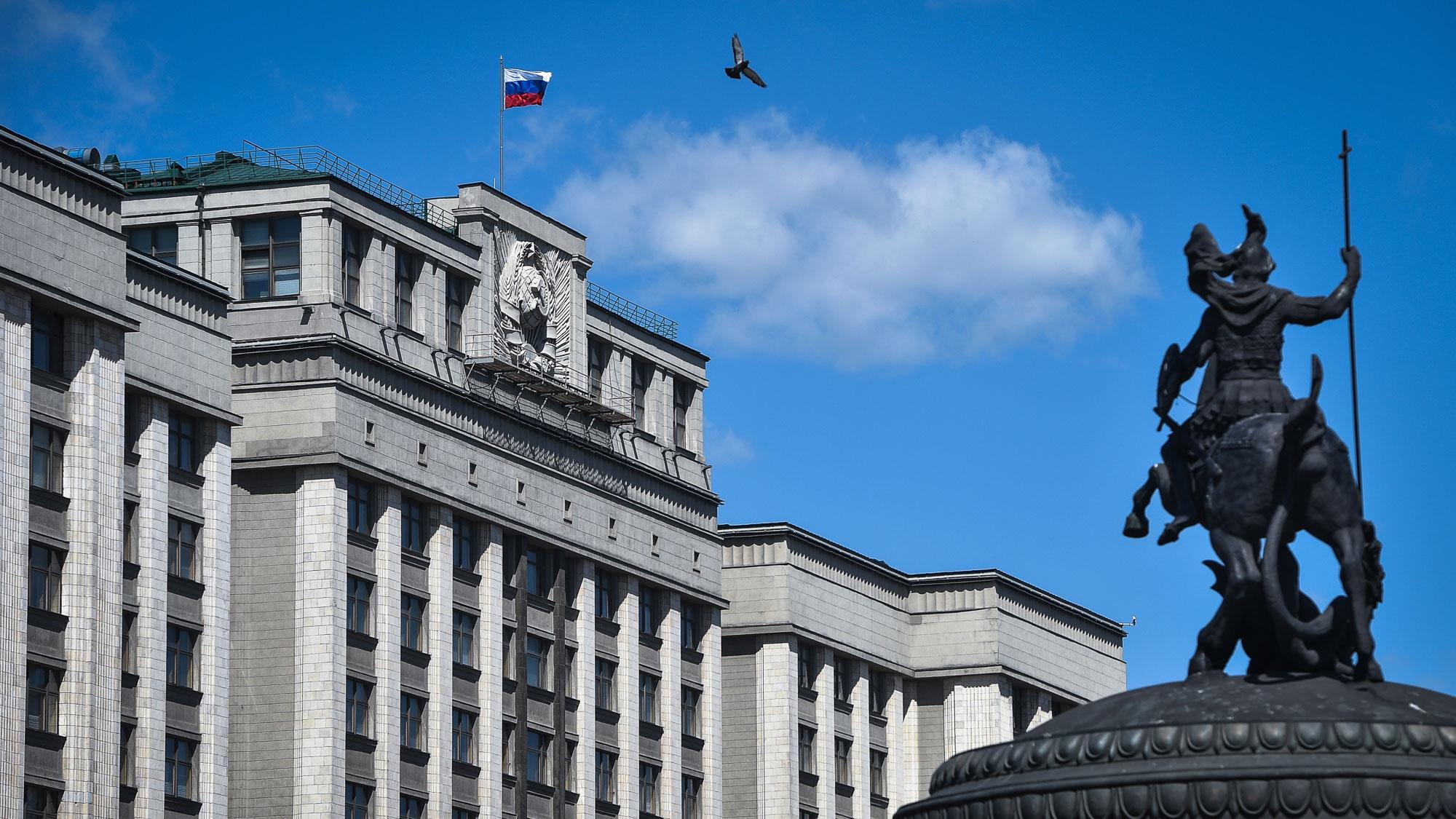 В Госдуме рассказали, зачем США занимаются информационными вбросами в России