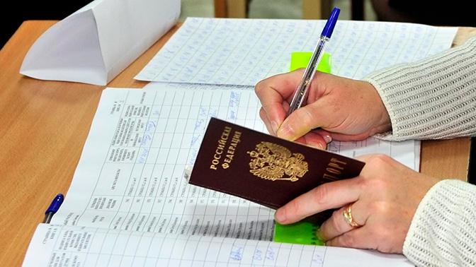 Памфилова рассказала о внедрении дистанционного голосования