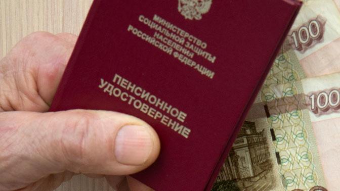 В Госдуму внесен проект об изменении возраста начисления надбавки к пенсии