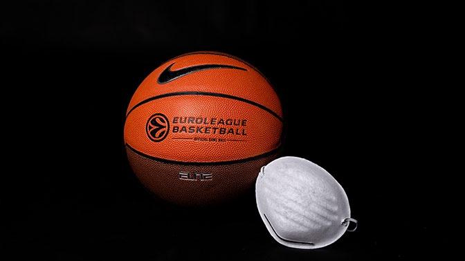 Стала известна судьба баскетбольных Евролиги и Еврокубка