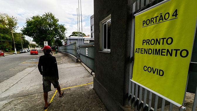 Трамп закрыл въезд в страну для посещавших Бразилию