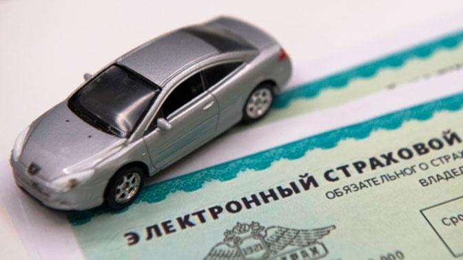 Россиянам объяснили, как нарушения ПДД повлияют на цену ОСАГО