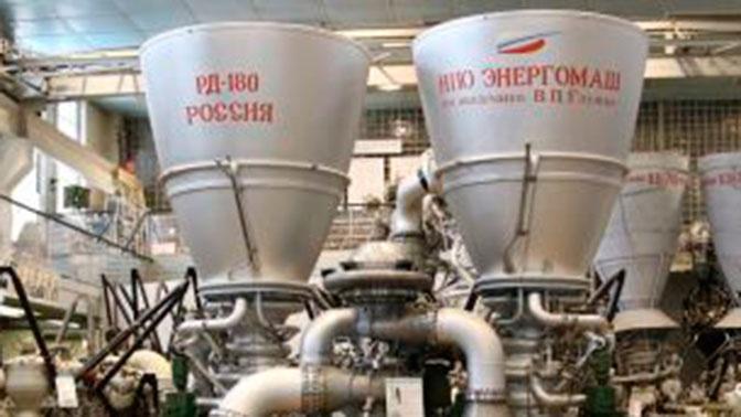 Украина планирует «выбить» Россию из космических программ США