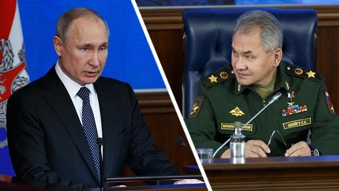 В Кремле анонсировали переговоры Путина и Шойгу
