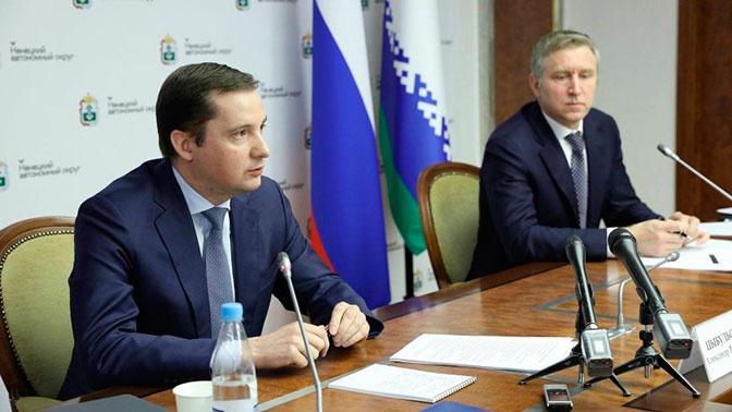 В Архангельской области и НАО подготовят программу социально-экономического развития двух регионов