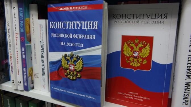 В Кремле не считают поправки в Конституцию устаревшими