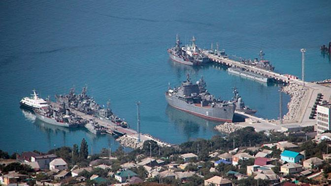Строительство новых объектов военно-морской базы в Новороссийске почти завершено