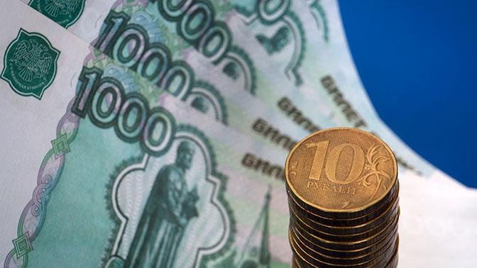 Минимальное пособие по безработице в России предложили увеличить в три раза