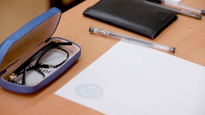 Опубликованы новые особенности проведения ЕГЭ в 2020 году