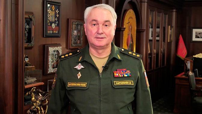 Замминистра обороны РФ Картаполов поздравил «Юнармию» с четырехлетием