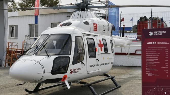 Медицинский вертолет «Ансат» передан для Башкортостана