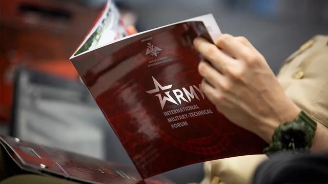 Вопросы военной медицины обсудят на «Армии-2020»