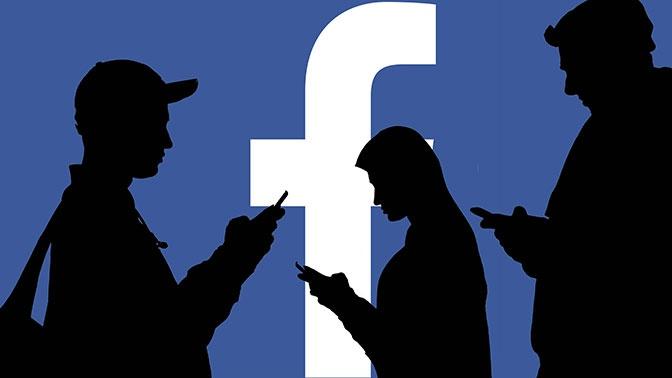 Крупнейшая в мире соцсеть запустит систему проверки личности