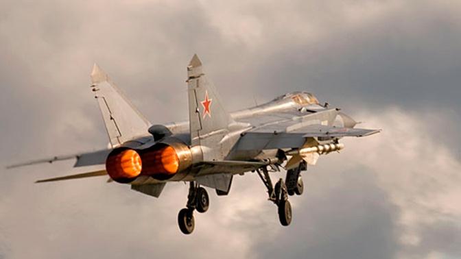 Истребители ВКС РФ трижды за неделю поднимались для перехвата разведчиков
