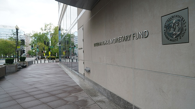 В офисе Зеленского назвали сроки предоставления Украине транша от МВФ