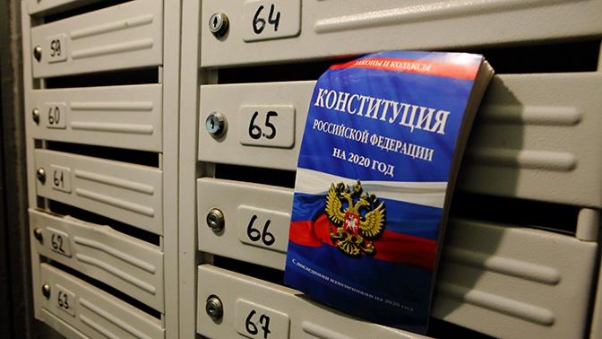 СМИ: голосование по Конституции предложили провести на открытом воздухе