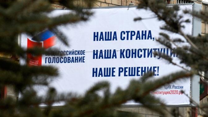 Песков: президент озвучит новую дату голосования по Конституции, когда сочтет нужным