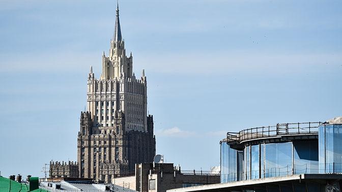 В МИД РФ назвали недопустимыми нападения на журналистов в США