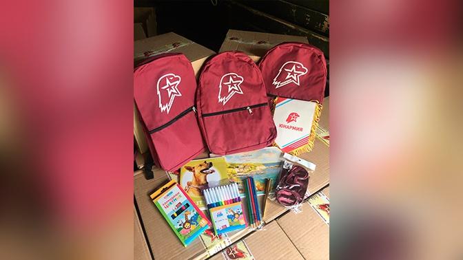 Юнармейцы отправили сирийским детям 600 рюкзаков с канцелярскими принадлежностями