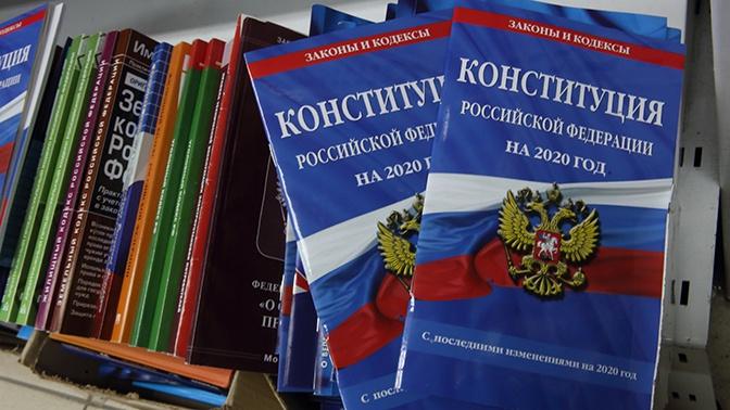 Российские артисты и общественные деятели зачитали преамбулу Конституции