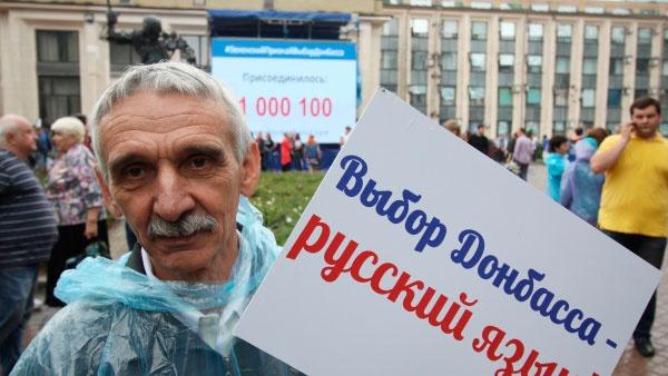 Парламент ЛНР закрепил за русским языком статус единственного государственного