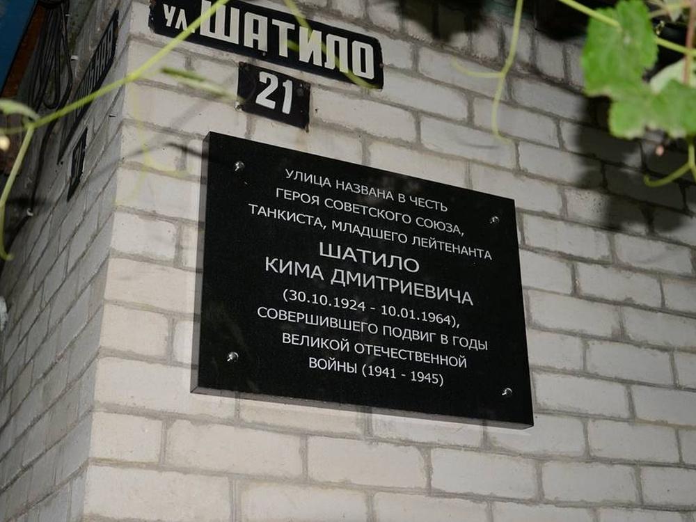 Памятная доска в Пятигорске old.pyatigorsk.org<figcaption class=
