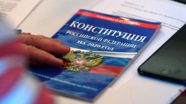 ЦИК одобрила онлайн-голосование по поправкам к Конституции в Москве и Нижегородской области