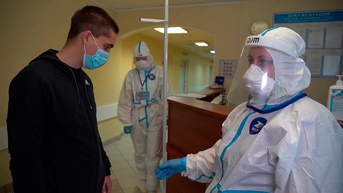 Добровольцы прошли тестирование для испытания новой вакцины от COVID-19