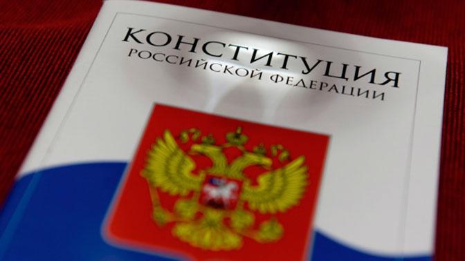 На портале госуслуг появился раздел для онлайн-голосования по поправкам к конституции