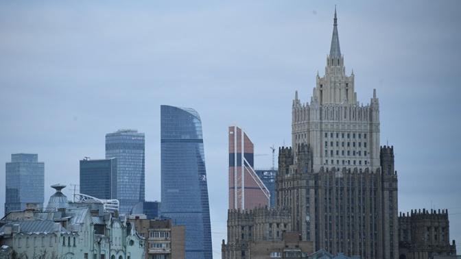 В МИД РФ прокомментировали выход США из Договора по открытому небу