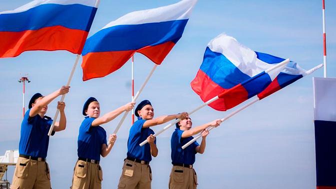 Юнармия в День России организует виртуальное путешествие