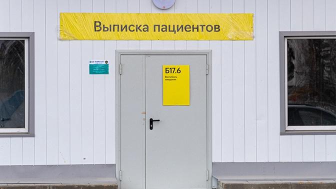 Общее число выздоровевших от коронавируса в Москве возросло до 102 714 человек