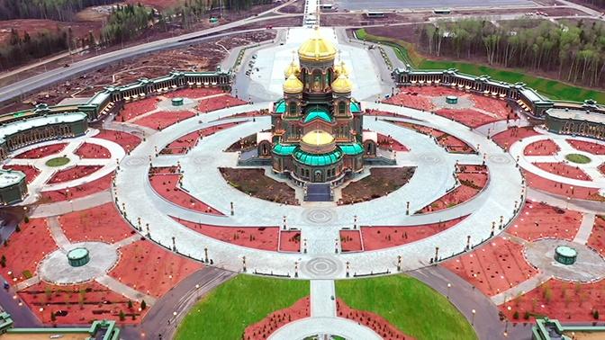 Освящение Главного храма ВС РФ в парке «Патриот»: полная версия