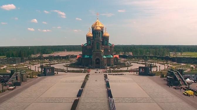10 удивительных фактов о Главном храме ВС РФ