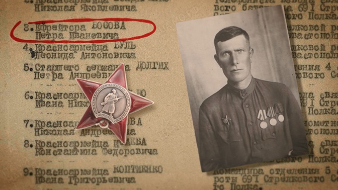 Спустя 75 лет: потерянный орден времен войны возвращается в семью героя-фронтовика