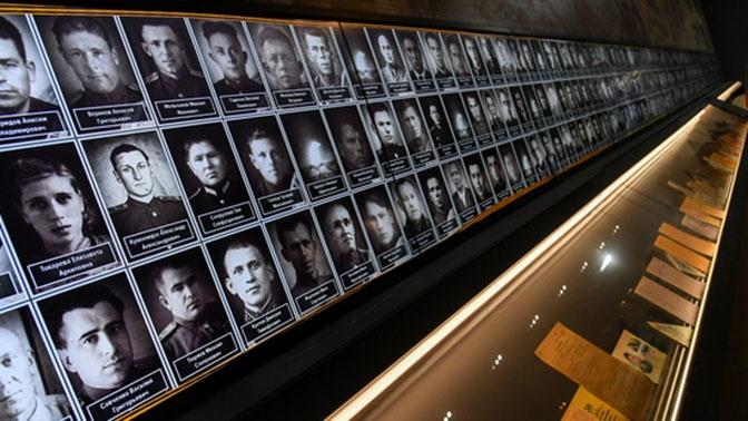«33 миллиона имен и фамилий»: ведущая «Звезды» оценила масштабы галереи «Дорога памяти»