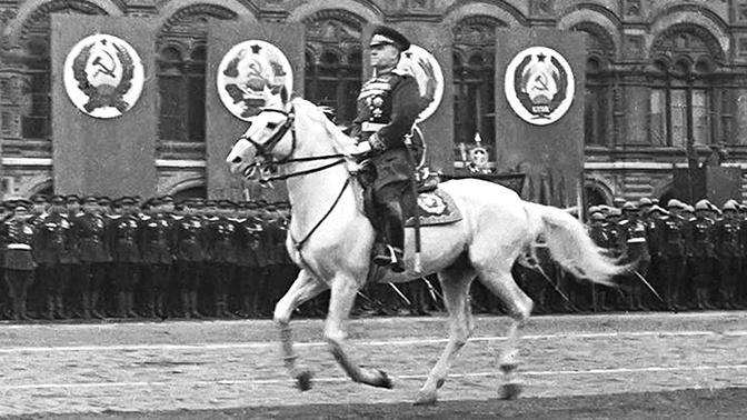 Маршал Георгий Жуков на Параде Победы, 24 июня 1945 года