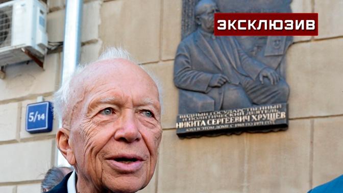 «Вначале было недоверие»: сын летчика Пауэрса рассказал, как познакомился с Сергеем Хрущевым
