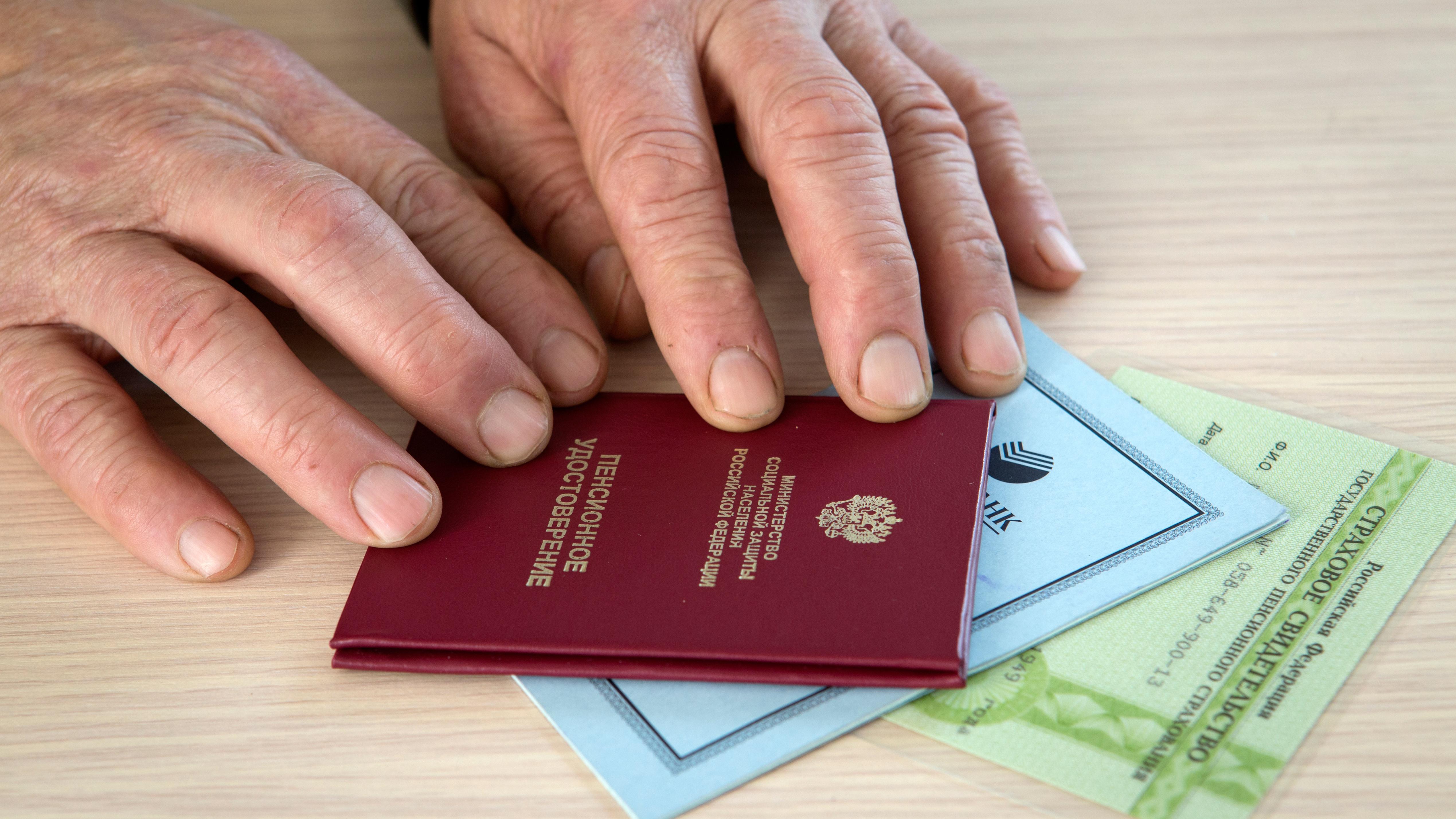 ПФР назвал категории граждан, которые смогут выйти на пенсию досрочно