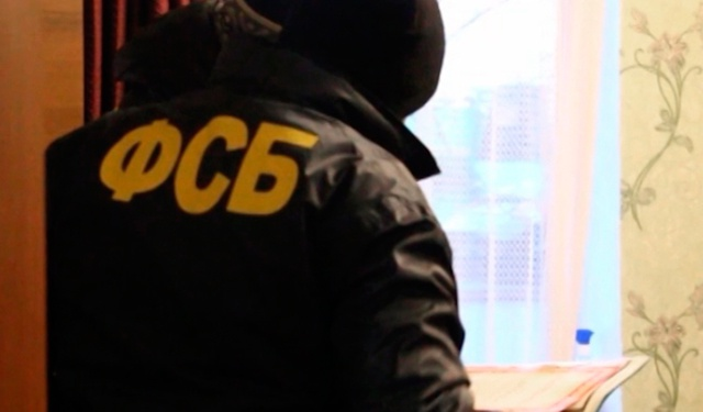 ФСБ проводит обыски в управлении лесами Алтайского края