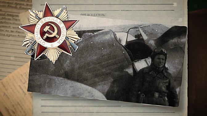 История награды: как советский летчик Куксин вывез товарища на крыле самолета