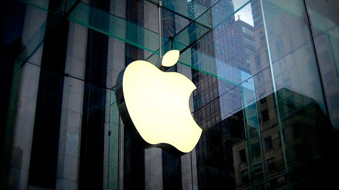 Apple презентовала обновленную операционную систему iOS 14
