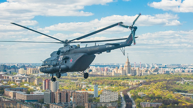 Вертолеты над Москвой<figcaption class=