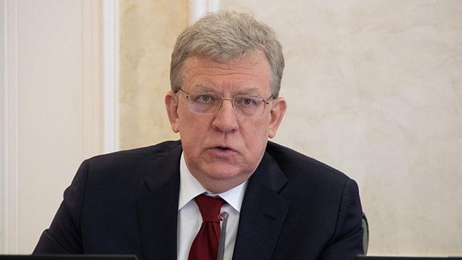 Кудрин прокомментировал предложение Путина по корректировке НДФЛ