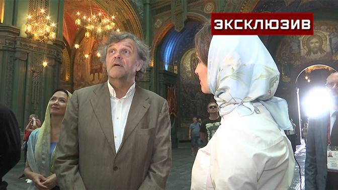 Кустурица посетил Главный храм ВС РФ