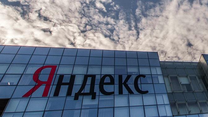 «Яндекс» и Сбербанк совершат сделку по взаимной продаже долей совместных проектов